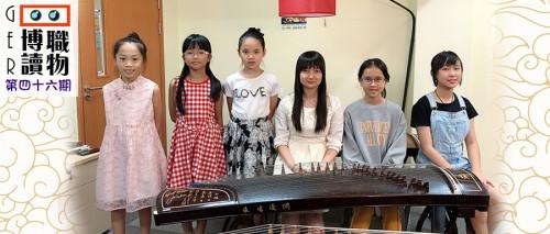 我國民族音樂傳承系列:古箏篇
