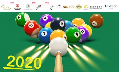 2020博彩從業員桌球賽-現正接受報名