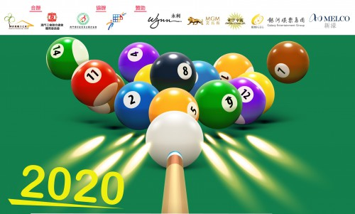 2020博彩從業員桌球賽-賽果